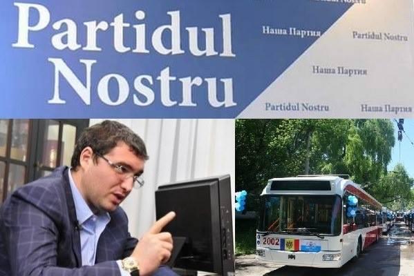 Кто же решит проблемы работников «Троллейбусного управления» мун. Бэлць?