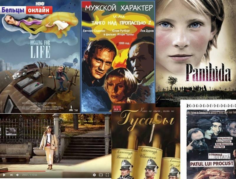 Смотреть фильмы приключения онлайн 2000 года