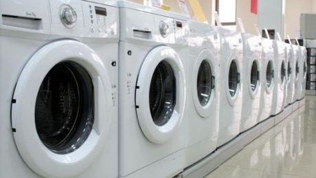 1335537285_washing_mashine_62645200.jpg