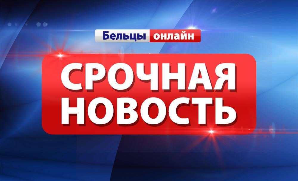 Игорь Додон объявил о досрочных выборах