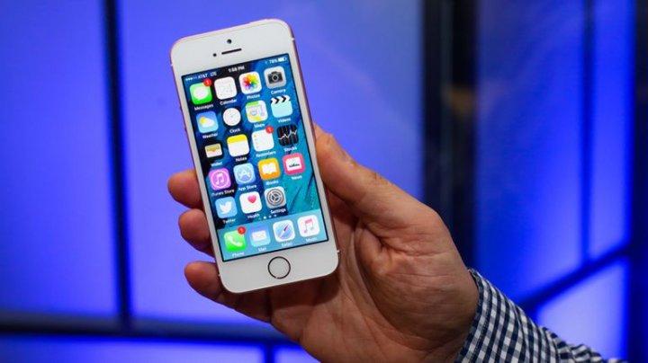 Назван самый красивый iPhone