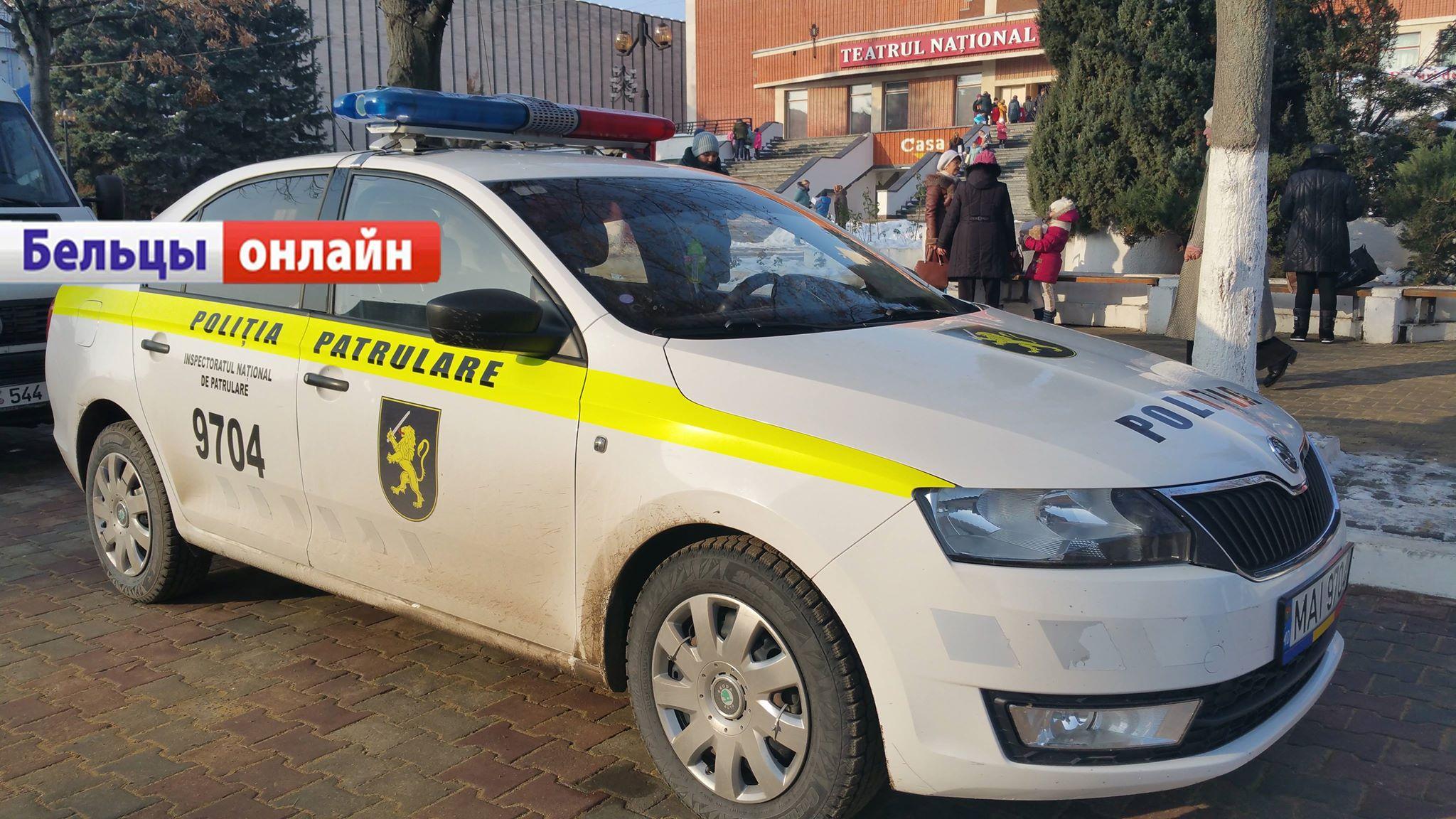 Обыски в НИП управления «Север»: задержаны 3 человека