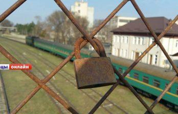 В Бельцком локомотивном депо проходят обыски