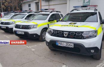 Двум полицейским из Бельц грозит уголовный срок за получение взятки