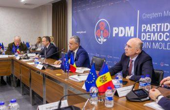 ДПМ объявила о создании пакета социальных проектов