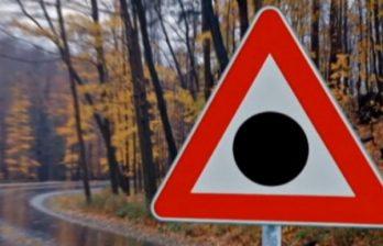 НИП увеличит количество дорожных знаков, называемых
