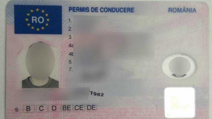 Полиция задержала троих жителей Кишинева, подделывающих румынские документы