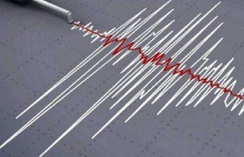 День начался с очередного землетрясения возле границ Молдовы