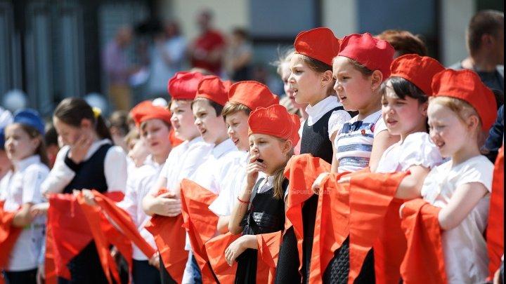 В Молдове отметили День пионерии