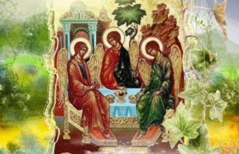 Православные христиане отмечают сегодня праздник Святой Троицы
