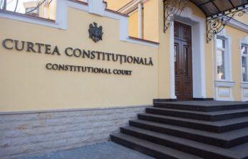 Судьи Конституционного суда ушли в отставку