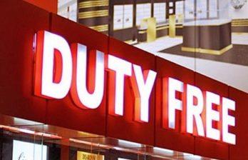 Санду намерена закрыть магазины duty free на въезде в Молдову