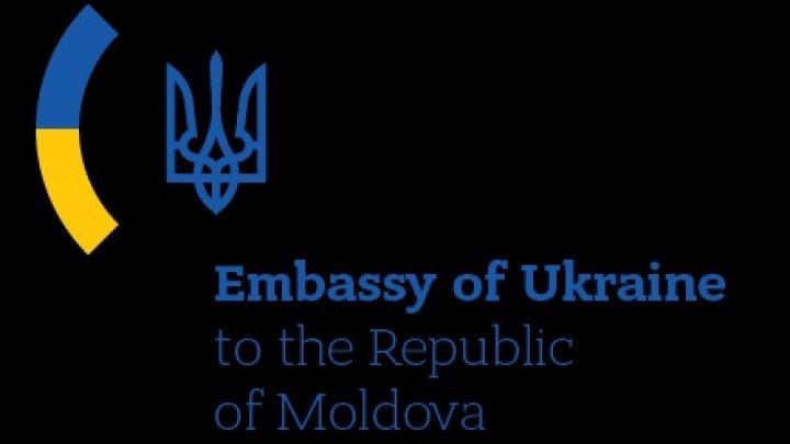 Заявление Министерства иностранных дел Украины относительно ситуации в РМ