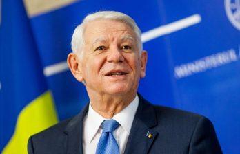 Румыния официально не признает правительство Майи Санду