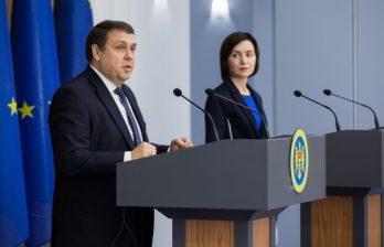 Международный валютный фонд выделит Молдове до конца этого года $46,5 млн