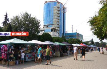 В Бельцах состоится школьная выставка - ярмарка