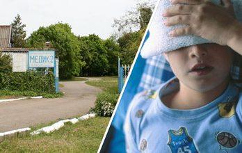 Массовое отравление в молдавском детском лагере на Украине: 46 детей в больнице