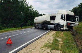 Причиной серьёзной аварии на леушенской трассе стал мобильный телефон