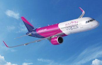 Компания WizzAir объявила четыре новых рейса в европейские города