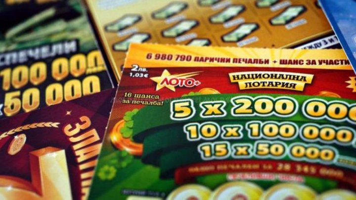 Законопроект о налоге в 12% на выигрыш в лотерею одобрен парламентской комиссией