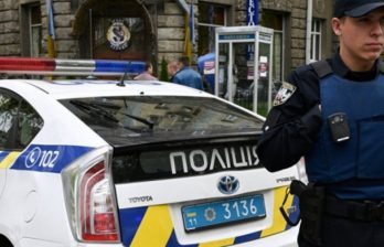 Лже-полицейский избивал и грабил туристов, в том числе из Республики Молдова