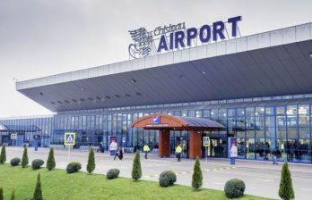 Обыски в аэропорту
