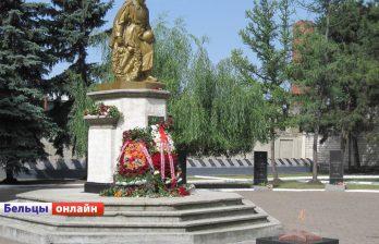 75 –я годовщина Ясско-Кишинёвской операции