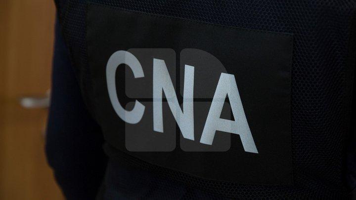 Заявление в НЦБК с требованием расследовать деятельность Ренато Усатого