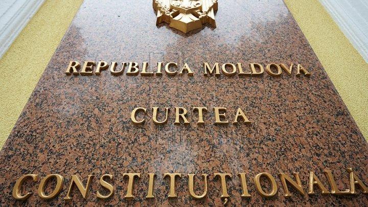 В полночь Майя Санду объявила кандидатов в Конституционный суд от правительства