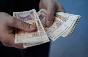 Правительство Молдовы хочет отменить уплату налога на недвижимость со скидкой в 15%