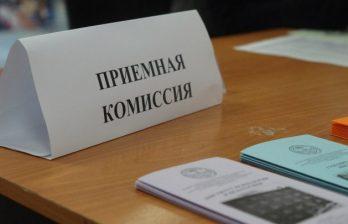 Названы самые востребованные специальности у молдавских абитуриентов