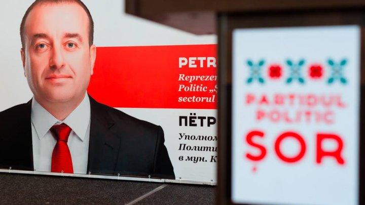 Робу вновь торопится в парламент: на волоске иммунитет очередного депутата партии