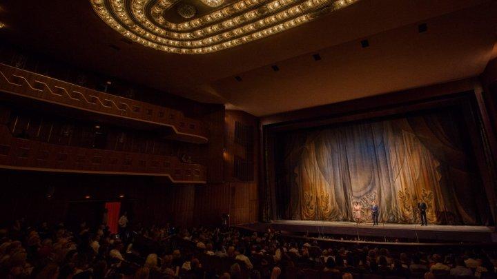 Завершил работу XXVII Международный фестиваль оперы и балета имени Марии Биешу