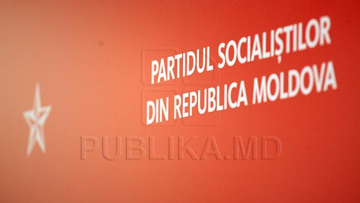 Социалисты выдвинули 700 кандидатов на должности мэров