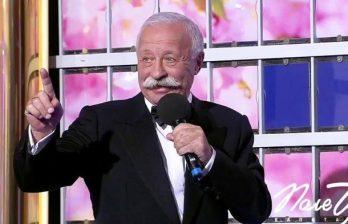 В Кишинев едет Леонид Якубович