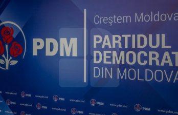 ДПМ объявила кандидата на пост мэра столицы