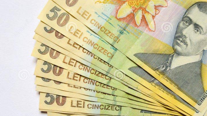 Валюта Румынии оказалась на первом месте в рейтинге самых грязных денег