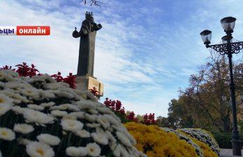 В Бельцах ожидается потепление до +21°С