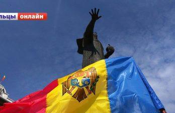 27 октября Молдова переходит на