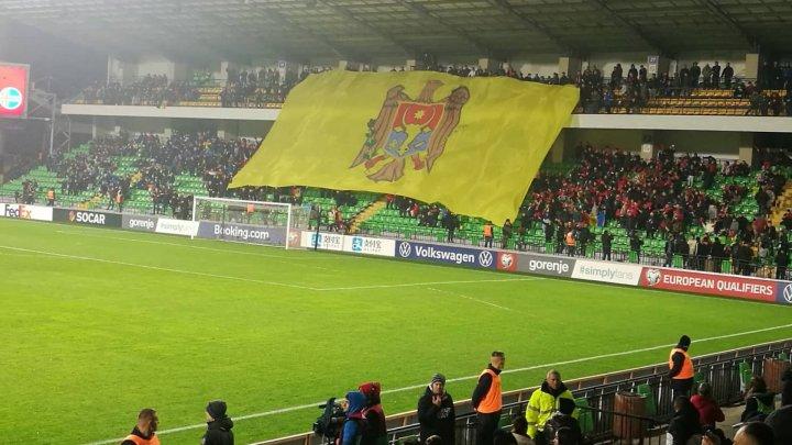 Сборная Молдовы проиграла Исландии в своём последнем отборочном матче на ЕВРО-2020