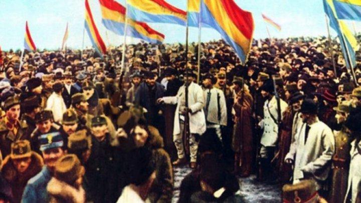 В Румынии отмечают годовщину Объединения княжеств Молдовы и Валахии