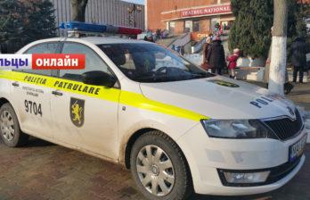 В Бельцах убили трех человек и сожгли их тела