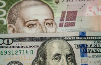 Курс валют на 15 января: евро и доллар выросли в цене