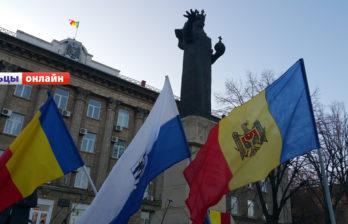 Пять унионистских партий подписали хартию сотрудничества