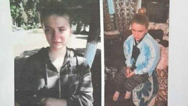 Пропала 15-летняя девочка из Липкан: о ней ничего неизвестно вот уже 11 дней