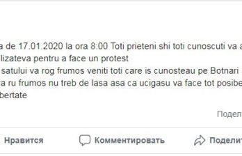 Протест в Елизаветовке - завтра жители села будут протестовать против того, чтобы убийца вышел на свободу