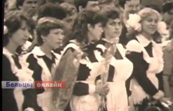(ВИДЕО) Бельцы-1981 год, школа №6 - последний звонок