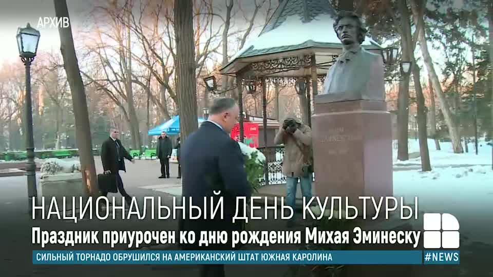 Исполняется 170 лет со дня рождения румынского классика Михая Эминеску