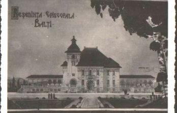 Фото бельцкой епархии 1932-33 года - как тогда выглядела резиденция Виссариона Пую внутри и снаружи?