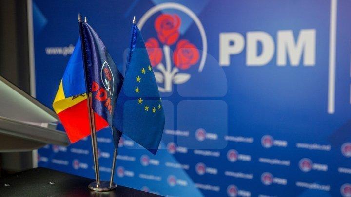 ДПМ отрицает ведение переговоров о создании альянса с ПСРМ